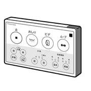 SCS-T275 50471648 リモコン 組み立て T275