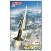 FRE 15106 MIM-14 ナイキ・ハーキュリーズ 地対空ミサイル インターナショナルVer. [1/35スケール プラモデル]