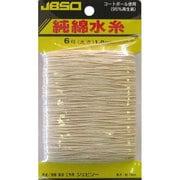 純綿水糸 6号 100m G23005