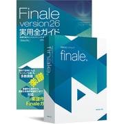 Finale 26 ガイドブック付属 [PCソフト]