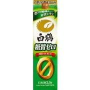 白鶴 サケパック 糖質ゼロ 2000ml [日本酒]