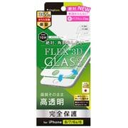 TR-IP174-G3F-CCWT [iPhone 8/7/6s/6 気泡ゼロ FLEX 3D 複合フレームガラス ホワイト]