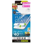 TR-IP174-G3F-BCCCWT [iPhone 8/7/6s/6 気泡ゼロ FLEX 3D ブルーライト低減 複合フレームガラス ホワイト]