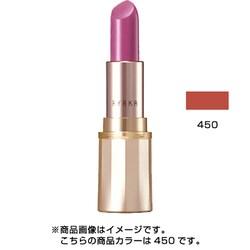 綾花 グレースフル モイスチャー リップスティック 450 オレンジ系 [口紅]