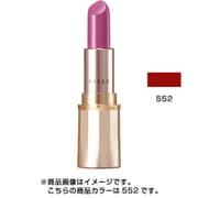 綾花 グレースフル モイスチャー リップスティック 552 レッド系 [口紅]
