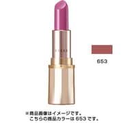 綾花 グレースフル モイスチャー リップスティック 653 ベージュ系 [口紅]