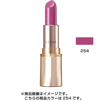 綾花 グレースフル モイスチャー リップスティック 254 ローズ系パール [口紅]