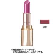 綾花 グレースフル モイスチャー リップスティック 581 レッド系 [口紅]