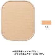 綾花 ブライト アップ パウダー ファンデーション 詰替用 33 オークル系(標準色) [パウダーファンデーション]