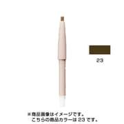 綾花 ナチュラル アイブロー ペンシル 詰替用 23 ダークブラウン [アイブロー]