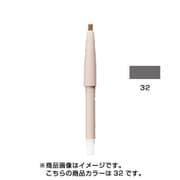 綾花 ナチュラル アイブロー ペンシル 詰替用 32 グレー [アイブロー]