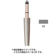 綾花 ナチュラル アイブロー パウダー 32 グレー [アイブロー]