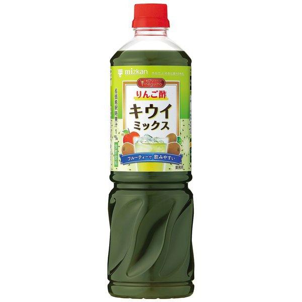 ビネグイット りんご酢キウイミックス(6倍濃縮タイプ) 1000mL
