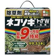 ネコソギトップW 粒剤 3kg