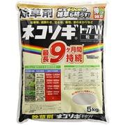 ネコソギトップW 粒剤 5kg 袋