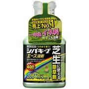 シバキープエース 液剤 400ml