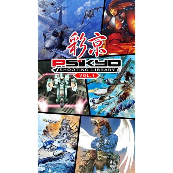 彩京 SHOOTING LIBRARY Vol.1 [Nintendo Switchソフト]