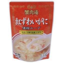 紅ずわいがに濃縮スープ 200g