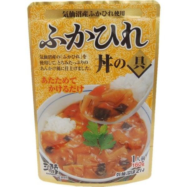 ふかひれ丼の具 160g