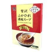 贅沢ふかひれ濃縮スープ 醤油味 200g