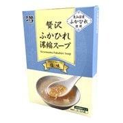贅沢ふかひれ濃縮スープ 塩味 200g