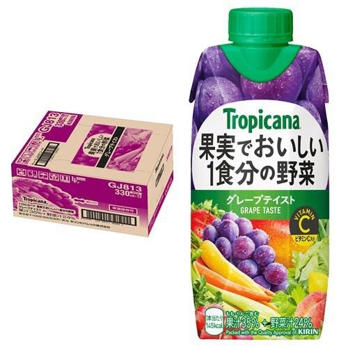 トロピカーナ 果実でおいしい1食分の野菜 グレープテイスト 330ml×12本 プリズマ容器