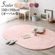 YS-220650 [洗える楕円形シャギーラグ lipinte bouquet ラグ サイズ:130×190cm(オーバル)ラグ・マットカラー:ワインレッド]