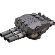 MW43 ウェポンユニット43 エクスキャノン [プラモデル]