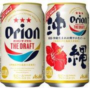 オリオンドラフトビール 5度 350ml×24缶(ケース) [ビール]