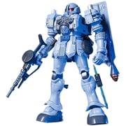 HGUC 機動戦士ガンダム MS IGLOO ヅダ [1/144スケール ガンダムプラモデル 2020年8月再生産]