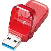 MF-FCU3016GRD [USB3.1(Gen1)対応 高速 フリップキャップ式USBメモリ セキュリティ Mac対応 16GB レッド]