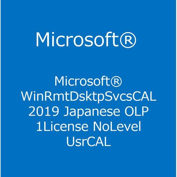 Win Rmt Dsktp Svcs CAL 2019 Japanese OLP 1License NoLevel UsrCAL [ライセンスソフト]