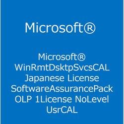 Win Rmt Dsktp Svcs CAL Japanese License/Software Assurance Pack OLP 1License [ライセンスソフト]