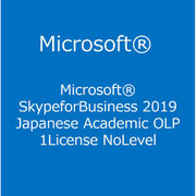 Skype for Business 2019 Japanese Academic OLP 1License NoLevel [ライセンスソフト]