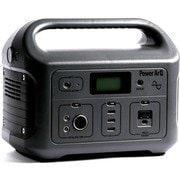ポータブル電源 PowerArQ パワーアーク 626Wh 174,000mAh 3.6V 正弦波 100V 日本仕様 チャコール