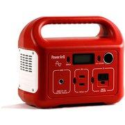 ポータブル電源 PowerArQ mini パワーアーク 311Wh 86,400mAh 3.6V 正弦波 100V 日本仕様 レッド