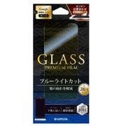 LP-PXMFGB [Pixel 3a 用 ガラスフィルム GLASS PREMIUM FILM スタンダードサイズ 高透明・ブルーライトカット]