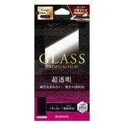 LP-PXLFG [Pixel 3a XL 用 ガラスフィルム GLASS PREMIUM FILM スタンダードサイズ 超透明]