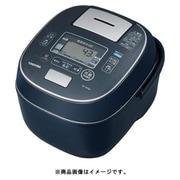 RC-18VSN(L) [真空圧力IH炊飯器 合わせ炊き 鍛造かまど銅釜 1升炊き インディゴブルー]
