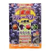 果樹・ブルーベリーの肥料 500g