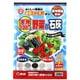 天然100%野菜の石灰 3kg