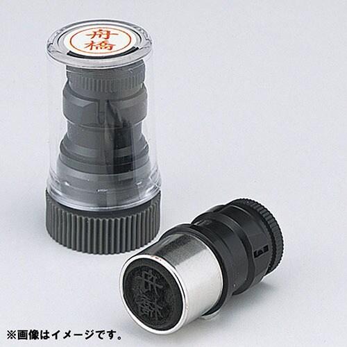 X-GPS ネームペン用ネーム シルバー 既製 0860 萱場