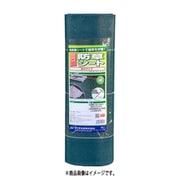 高密度防草シート 0.5×20m 緑