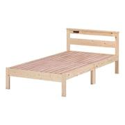 50226 [パイン材木製ベッド ブラザー]