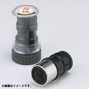 X-GPS ネームペン用ネーム シルバー 既製 1901 森井