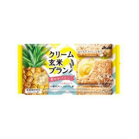クリーム玄米ブラン 爽やかパイン [栄養機能食品]