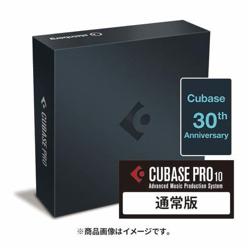 CUBASE PRO R 30THアニバーサリー [作曲ソフト]