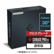 CUBASE PRO R クロスグレード版 30THアニバーサリー [作曲ソフト]