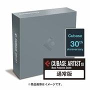 CUBASE ART R 30THアニバーサリー [作曲ソフト]
