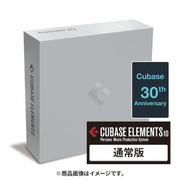 CUBASE EL R 30THアニバーサリー [作曲ソフト]